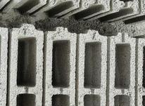 تولید انواع بلوک سیمانی در شیپور-عکس کوچک