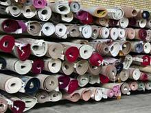 قالیشویی و مبل شویی ارم در شیپور