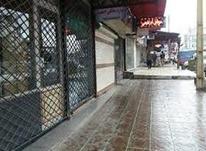 فروش مغازه 16 متری سند دار میدان امام علی در شیپور-عکس کوچک