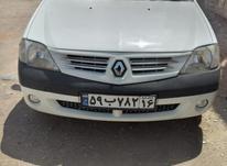 ال نود پارس خودرویی بیرنگ در شیپور-عکس کوچک