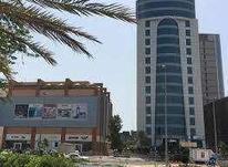 فروش اداری 104 متر برج مونا در شیپور-عکس کوچک