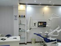 مطب دندانپزشکی مبله در شیپور