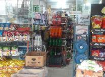 فروش مغازه 36 متری در خیابان بهشتی بابلسر با لوکیشن عالی در شیپور-عکس کوچک