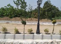 زمین شهرکی 227 متر در آغوزبن در شیپور-عکس کوچک