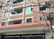 اجاره آپارتمان 87 متر در حکیمیه در شیپور-عکس کوچک