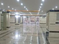 فروش آپارتمان 145 متر در فلکه چهارم و پنجم در شیپور