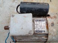 الکتروموتور پمپ باد در شیپور-عکس کوچک