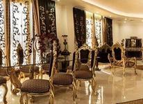 فروش آپارتمان 117 متر در عظیمیه در شیپور-عکس کوچک