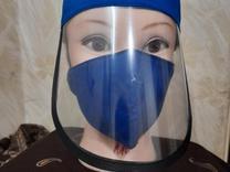 ماسک شیلددار بلند در شیپور