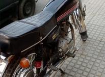 موتور سیکلت نامی 125 در شیپور-عکس کوچک