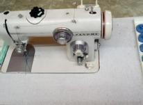 چرخ ژانومه672 در شیپور-عکس کوچک