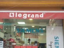 کارمند فروش جهت فروش تجهیزات برقی زیمنس و شبکه ای لگراند  در شیپور