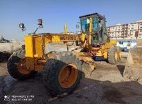راننده گریدر هستم محدوده  کرج .قزوین                        در شیپور-عکس کوچک
