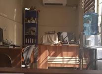منشی آشنا به کامپیوتر و بازاریابی در شیپور-عکس کوچک