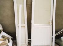 درب سرویس حمام  در شیپور-عکس کوچک