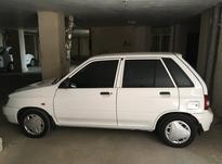 پراید 111 مدل 98 سفید در شیپور-عکس کوچک