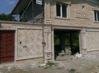 نما ساختمان کاشی کاری و سنگ در شیپور-عکس کوچک