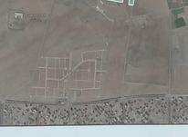 فایلنگ منطقه توس33کشف زمین 250متر الهیه ملکی سندار  در شیپور-عکس کوچک