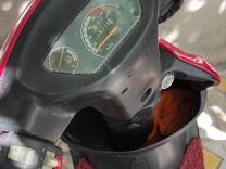 موتور پرواز اسکوتر 100 در شیپور