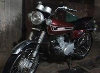 موتورسیکلت125 در شیپور-عکس کوچک