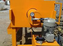 ساخت و راه اندازی دستگاه فیلتر پرس  در شیپور-عکس کوچک