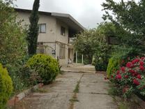 خانه باغ با قابلیت کاربری مسکونی مناسب برای ساخت در شیپور