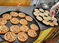 جهت کار در فروشگاه کلوچه پزی در شیپور-عکس کوچک