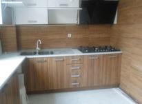 فروش آپارتمان 50 متر در شهرزیبا در شیپور-عکس کوچک