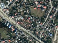 فروش زمین مسکونی 210 متر در نوشهر-چالوس در شیپور-عکس کوچک