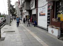 اجاره مغازه 70 متر در اندیشه فاز1 بر اصلی  در شیپور-عکس کوچک