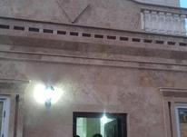 ویلایی 190 متری شهرک مینو در شیپور-عکس کوچک