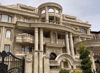 فروش آپارتمان 130 متر در کوی مهر - مهرشهر در شیپور-عکس کوچک