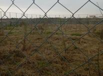 فروش زمین مسکونی 600 متر در آمل در شیپور-عکس کوچک