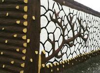 سیمان کاری در شیپور-عکس کوچک