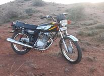 موتور ایران دوچرخ 150 فابریک.مدارک کامل بی نظیر در شیپور-عکس کوچک
