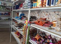 فقس مغازه . در شیپور-عکس کوچک