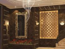 فروش آپارتمان 120 متر در عظیمیه در شیپور