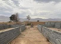 فروش زمین کشاورزی 331 متر در بهارستان در شیپور-عکس کوچک