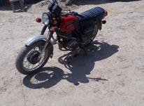 موتور  مدل 80  در شیپور-عکس کوچک