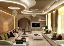 فروش آپارتمان 210 متر در عظیمیه در شیپور-عکس کوچک
