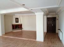 فروش آپارتمان 138 متر در عظیمیه در شیپور-عکس کوچک