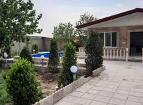 فروش باغ وویلا 750 متر در ملارد در شیپور-عکس کوچک