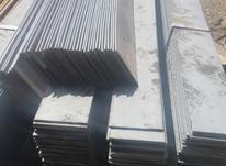 سوله،ورق،زد،قوطی در شیپور-عکس کوچک