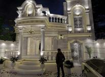 ویلا لوکس سنددار زیباکنار در شیپور-عکس کوچک