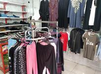 واگذاری لباس فروشی زنانه با اجناس  در شیپور-عکس کوچک