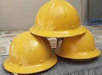 کلاه مهندسی  در شیپور-عکس کوچک