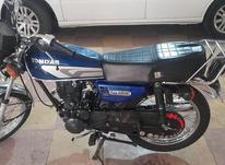موتور تندر شهاب 1395   در شیپور-عکس کوچک