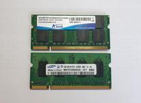 رم لپ تاپ یک و دو گیگ DDR2 در شیپور-عکس کوچک
