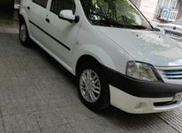 ال 90 مدل E2 در شیپور-عکس کوچک