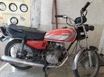 موتور هندا فروش فوری در شیپور-عکس کوچک